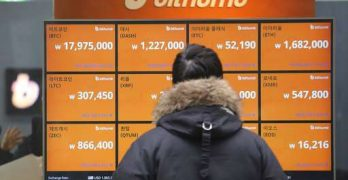 South Korea's Bitcoin Bonanza and paying a kimchi premium